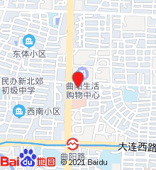 上海曲阳医院