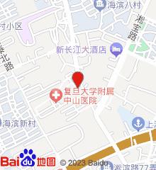 上海交通大学附属第一人民医院宝山分院