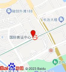 上海市海员医院