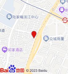 上海泰坤堂东馆中西医结合门诊部