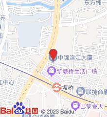 上海仁生医疗美容门诊部(微医自营医美)
