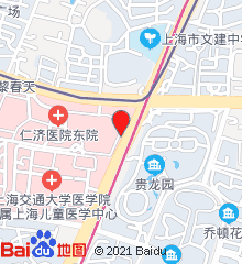 上海交通大学医学院附属仁济医院西院