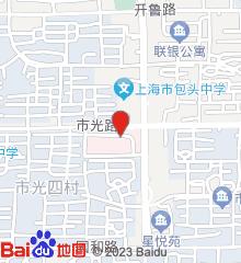 上海市东医院