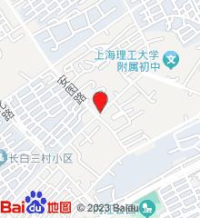 上海市杨浦区安图医院