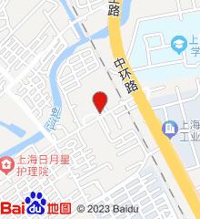 上海市杨浦区长白社区卫生服务中心