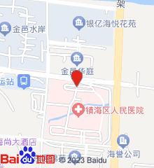 宁波市镇海区人民医院