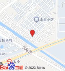 上海市浦东新区金桥社区卫生服务中心