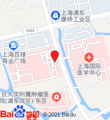 上海市质子重离子医院