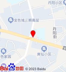 阜新市公安医院