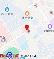 阜新市中医医院