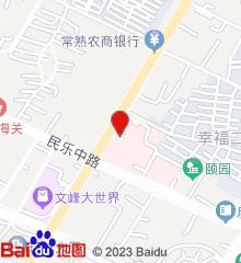 启东市人民医院