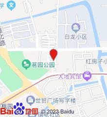 镇海区中医医院