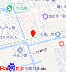 浦东新区人民医院
