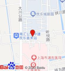 上海市南汇区精神卫生中心