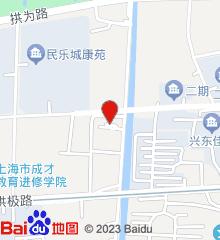上海市南汇南华医院