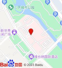 上海市第六人民医院东院(临港)