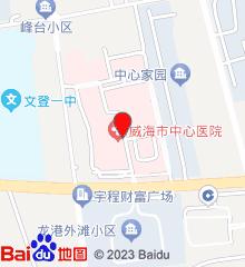 中国人民解放军第3医院