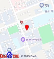 江浦社区卫生服务中心