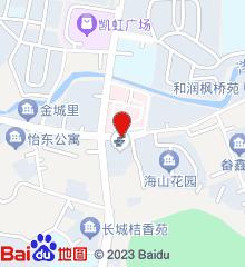 舟山市中医骨伤联合医院