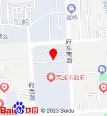 荣成市宁津街道镆铘岛社区村卫生室