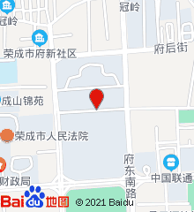 荣成市宁津街道东楮岛村卫生室