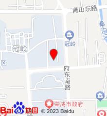 荣成市斥山街道沟姜家村卫生室