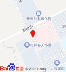 内蒙古扎兰屯市人民医院