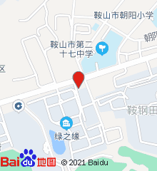 中国第三冶金建设公司医院