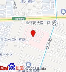 沈阳医学院附属第二医院