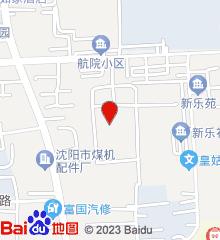 沈阳军区总医院附属北方医院