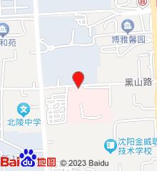 武警辽宁总队医院