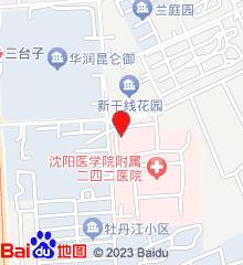 沈阳医学院附属第三医院