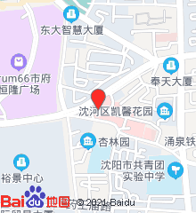 沈阳市红十字会医院