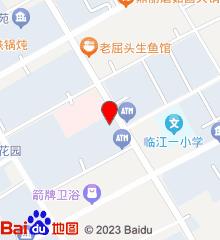 大安市中医院
