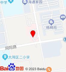 大庆市中西医结合医院
