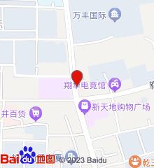 松原市宁江区妇幼保健院