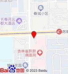 吉林省肝胆病医院