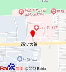 中国人民解放军第208医院