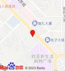 吉林省中医药科学院第一临床医院