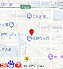 长春市宽城区站前医院
