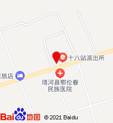 塔河县十八站乡鄂伦春民族乡中心卫生院
