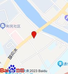 通化县妇幼保健院