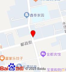 明水县中医医院