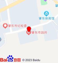 肇东市人民医院