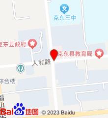 齐齐哈尔克东县中医院