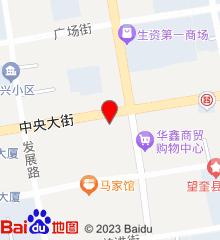 望奎县中医院
