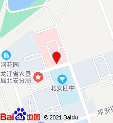 农垦北安管理局中心医院