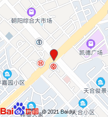 哈尔滨第十医院