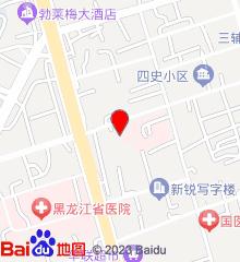 黑龙江省医院香坊院区