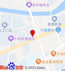靖宇县人民医院